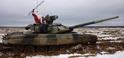 Катание на танке: «Офицер» на одного